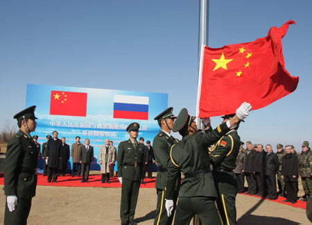 Gold Reserves Banks Chinese Soldiers Raise Russian Flag